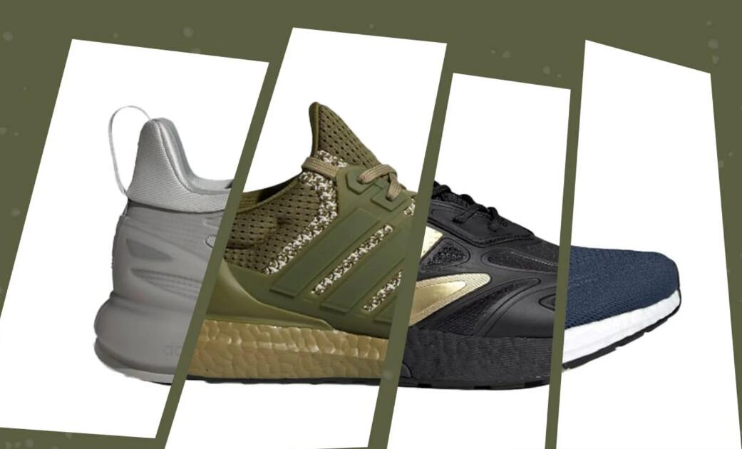 Here's Your Chance to Win the Ultimate adidas Sneaker Pack on Boost Day
