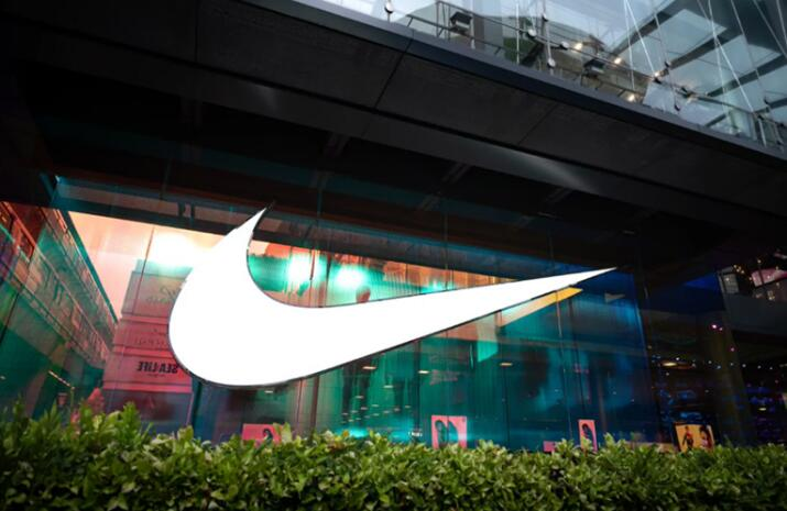 """Nike Scores """"Buy"""" Rating From Goldman Sachs"""