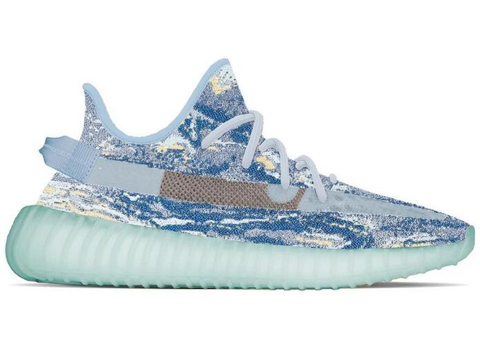 adidas Yeezy Boost 350 v2 MX Blue Version to Drop In 2022